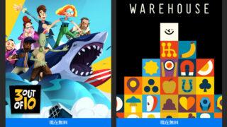 【無料配布NEWS】2つのゲームが同時に無料! 今すぐもらいに行こう!(2020/08/07~08/14)【Epic Games】